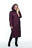 Модные куртки плащи женские демисезонные, фото 4