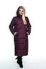 Модные куртки плащи женские демисезонные, фото 6