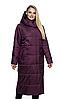 Модные куртки плащи женские демисезонные, фото 8