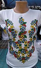 Жіноча потріотична футболка