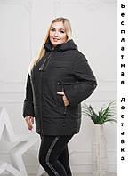 Весенняя женская куртка стильная большие размеры