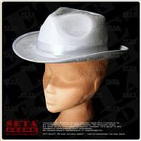 Белая гангстерская шляпа карнавальная