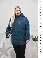 Женские демисезонные куртки больших размеров