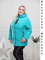 Модная женская куртка демисезонная от производителя