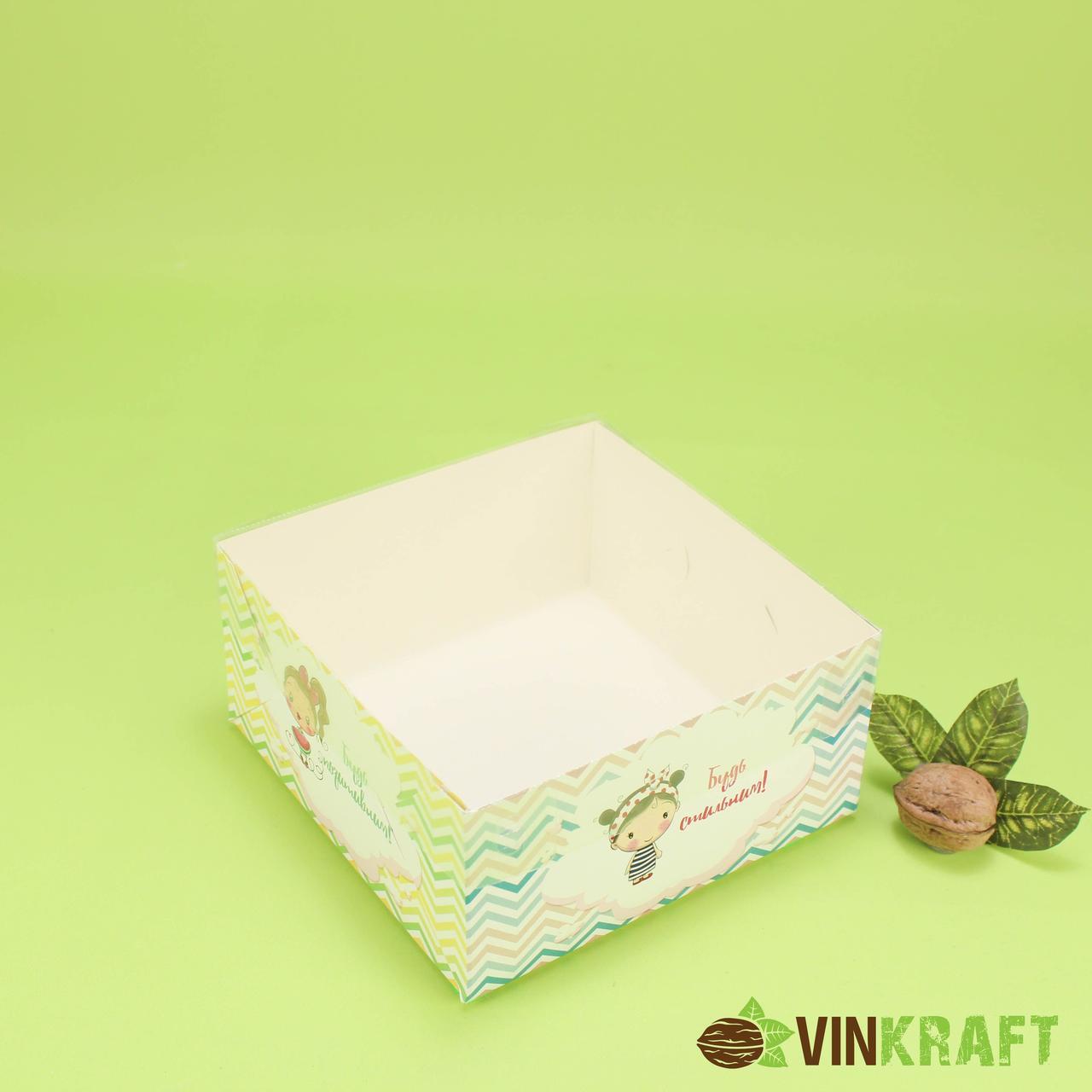 """Коробка 160*160*80  для десерта з ПВХ кришкою, """"Побажайки"""""""