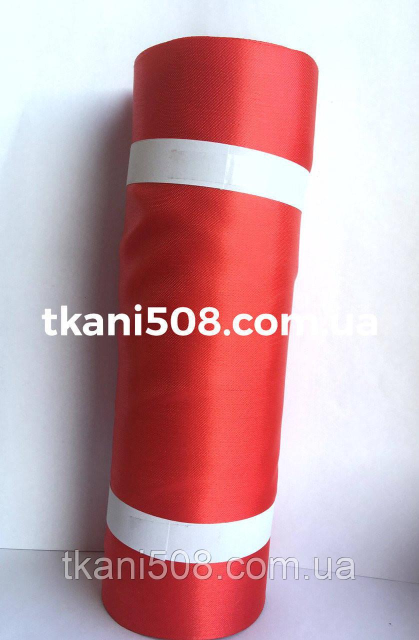 Атласная лента 20 см