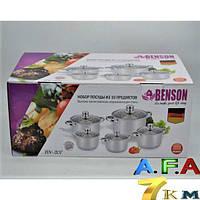 Набор посуды для кухни Benson BN-207 (10 предметов)