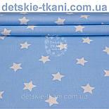 Лоскут ткани с белыми звёздами 3 см на голубом фоне (№1115), фото 4