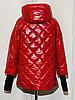 Женские демисезонные куртки стильные интернет магазин размеры 48-56, фото 7