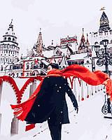 Картина по номерам 40*50см. Красный шарф зимой GX26244 Brushme