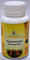 Ашвагандха (Ashwagandha) 60 капс эстракт - Dehlvi Naturals