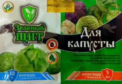 Инсекто-фунгицид Зеленый щит для капусты 3 мл + 10 гр Агромакси