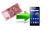 Пополнение мобильного номера на 10 грн!!! за положительный отзыв!!!