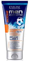 EVELINE cosmetics 200 мл MEN EXTREME Q10 + R бальзам после бритья 5в1 ACTIVE.