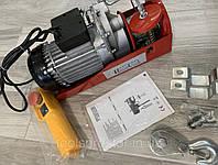 Лебедка электрическая тельфер 300/600кг Euro Craft HJ206 2000 Вт