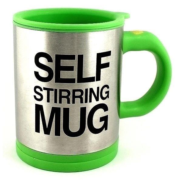 Чашка кружка мешалка автоматическая с вентилятором Self Stiring Mug 350 мл
