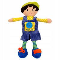 Плюшевая мягкая кукла Baby Mix Артур ТЕ-8488-31В