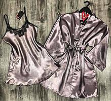 Сірий колір комплекту трійка халат+нічна сорочка.