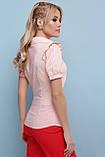 Блузка персиковая хлопковая с короткими рукавами Маргарита, фото 3
