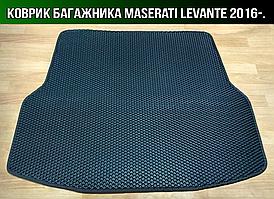 Килимок в багажник Maserati Levante '16-.