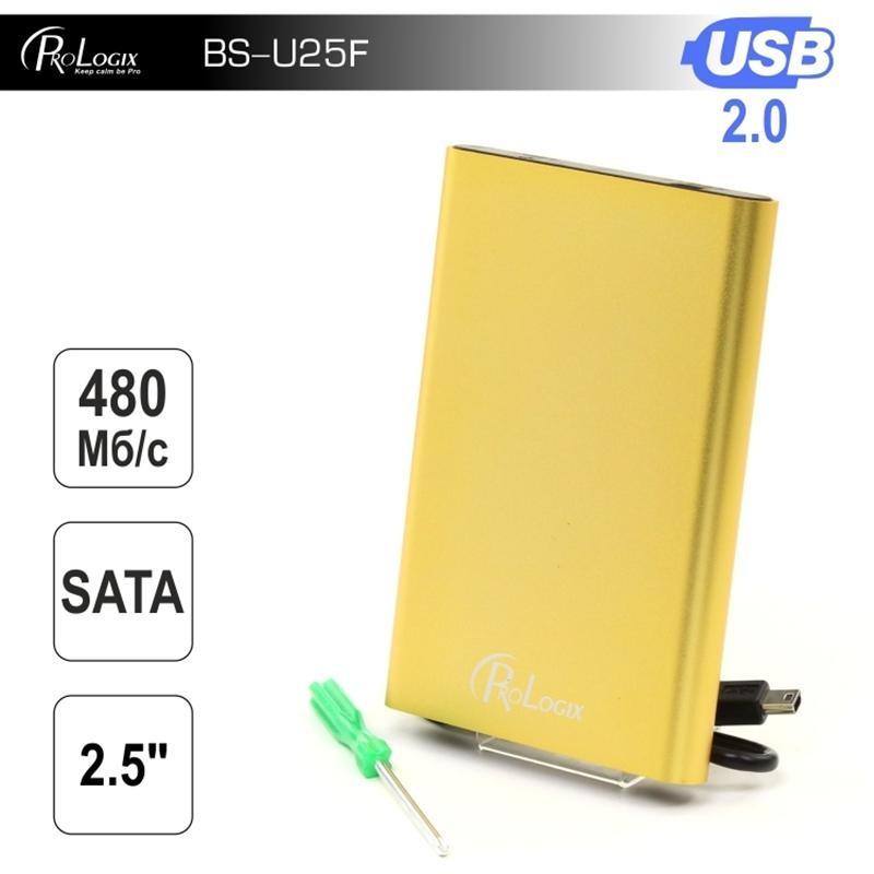 "Внешний карман ProLogix для подключения SATA HDD 2.5"", USB 2.0, Gold (BS-U25F)"