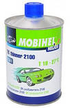 Акриловая автокраска MOBIHEL Голубая адриатика № 425 (0,75 л) + отвердитель 9900 0,375 л, фото 4