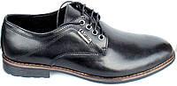 Мужские классические кожаные черные туфли на шнурках от производителя модель ТР100, фото 1