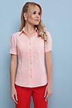 Рубашка женская с короткими рукавами персиковая Эльза, фото 4
