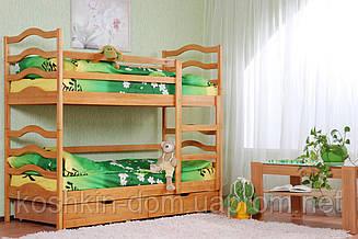 Двох'ярусне ліжко Софія 80*190 з ящиками з натурального дерева (дитячий, трансформер)