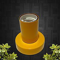 Настенный светильник, потолочная лампа, минимализм, стандартный цоколь, оранжевый цвет