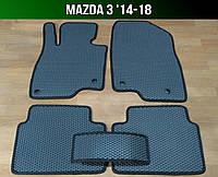 ЕВА коврики на Mazda 3 '14-18. Ковры EVA Мазда 3, фото 1