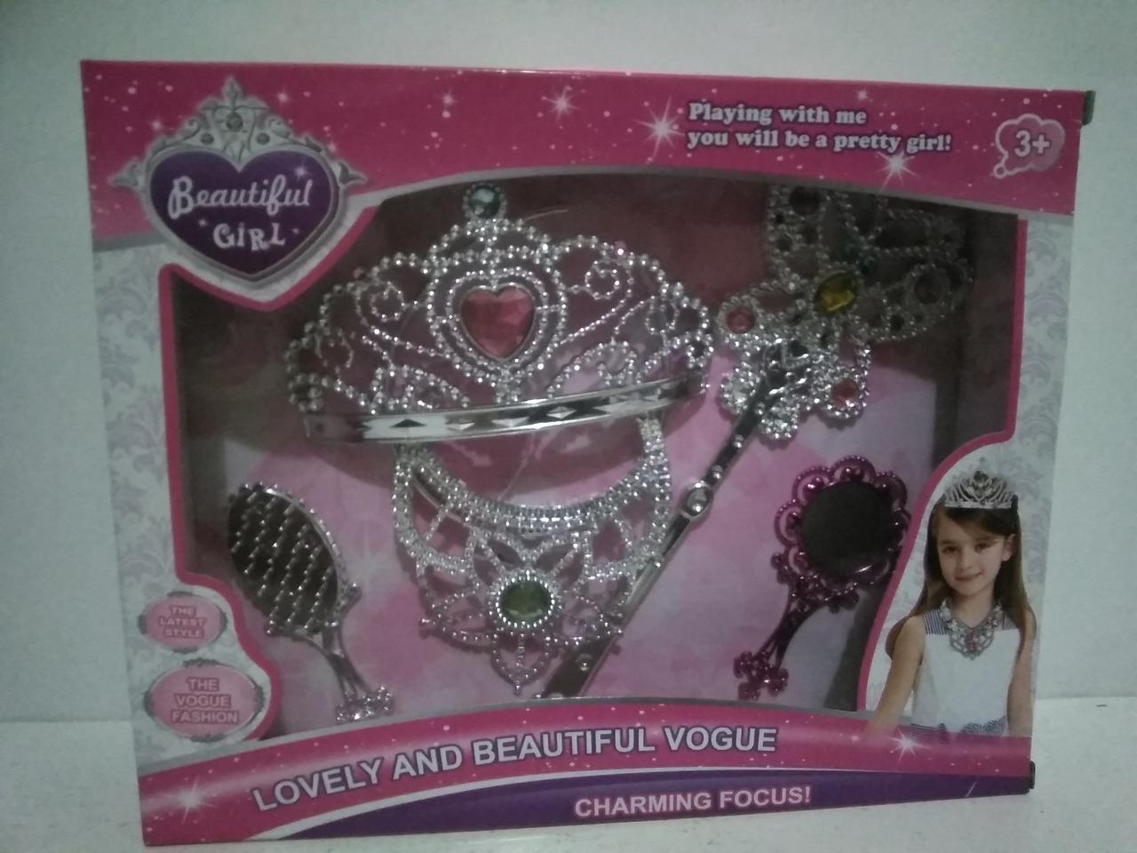 Набор юной принцессы. Детский игровой набор для девочек.