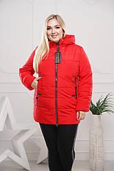 Женская весенняя короткая куртка большие размеры от 50 по 64