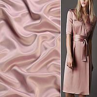 Шелк японский стрейч розово-серый ш.150 (10121.014)