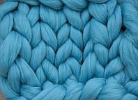 Плед из шерсти (цвет ярко-голубой)
