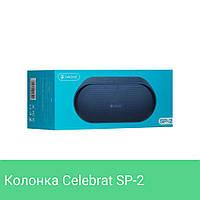 Портативная Bluetooth колонка Celebrat SP-2