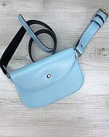 Маленькая женская сумка на пояс голубая бананка мини на кнопке для телефона, фото 1
