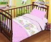 Комплект постельного белья в манеж   Сладких снов (розовый)