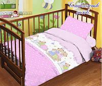 Комплект постельного белья в манеж   Сладких снов (розовый), фото 1