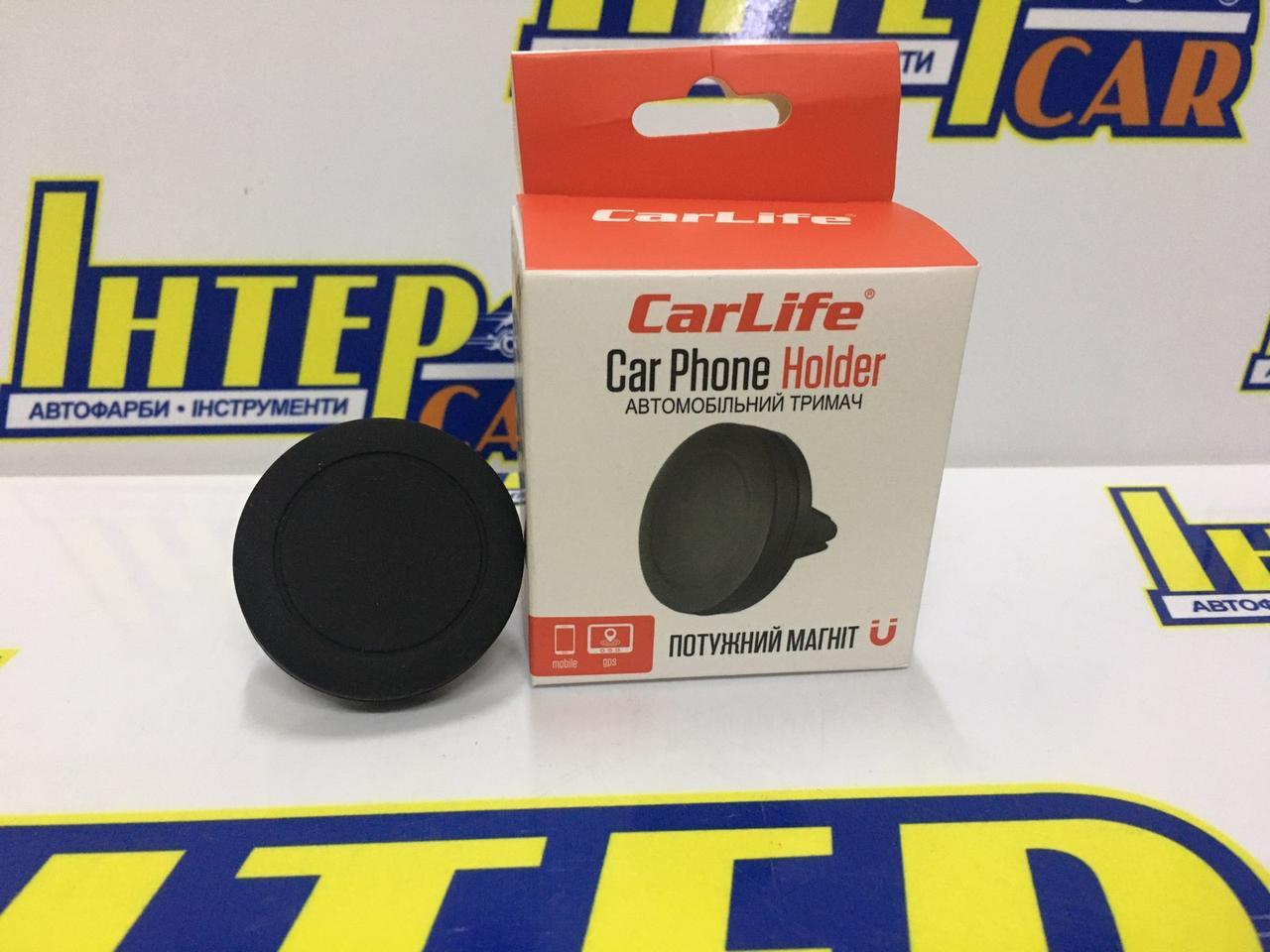 Тримач телефону магнітний на дефлектор CarLife PH606