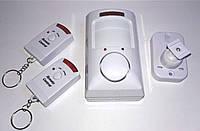 Автономная сигнализация 110 (105) YL коробка
