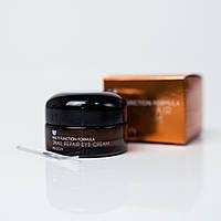 Крем для глаз с муцином улитки Mizon Snail Repair Eye Cream