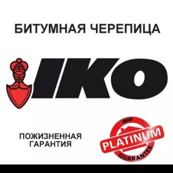 IKO– Битумная черепица