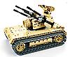 Детский конструктор радиоуправляемый QiHui Зенитный танк 457 деталей 8012, фото 5