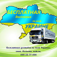 Установка, монтаж, окна пластиковые, металлопластиковые, пвх по Украине.