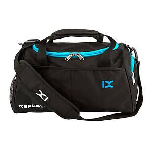 Cумка спортивная Travel Kit Blue Черный