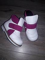 Демисезонные детские ботинки ортопедические из натуральной кожи на липучке белые с малиновым р.21-35.