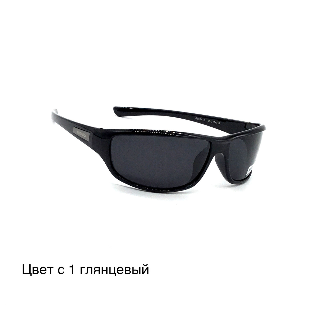 Мужские солнцезащитные очки с полароидной линзой