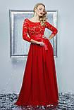 Вечернее платье с кружевом в пол красное Марианна, фото 2