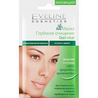 EVELINE cosmetics 7 мл Маска с зеленым bio глиной глубоко очищающая FAST-MAT COMPLEX.